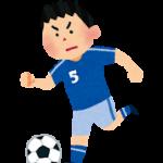 サッカーワールドカップロシア